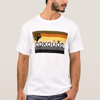 (Αρκούδα) bandeira alegre grega do orgulho do urso Camiseta