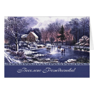 ВеселогоРождества. Cartões de Natal do russo