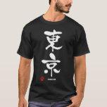 東京, Kanji do japonês de Tokyo Camiseta