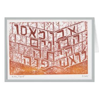 118:22 judaico do salmo do cartão do ano novo