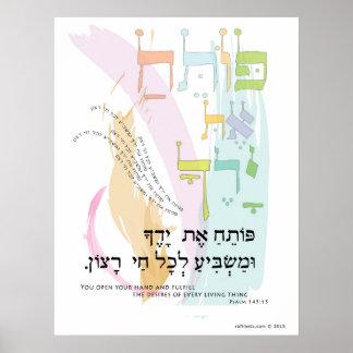 """145:15 do salmo """"você abre sua mão """" poster"""