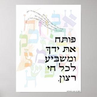 """145:16 do salmo """"você abre hebraico/inglês da sua pôster"""