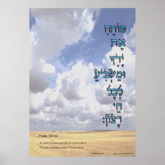 """145:16 do salmo """"você abre sua mão """" poster"""
