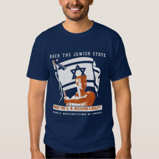 1947 posters sionista tshirt