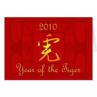 2010 anos do tigre Notecards, cartão