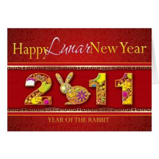 2011 anos novos lunares felizes cartão