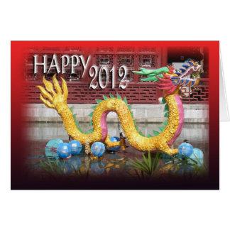 2012 anos do cartão chinês do ano novo do dragão