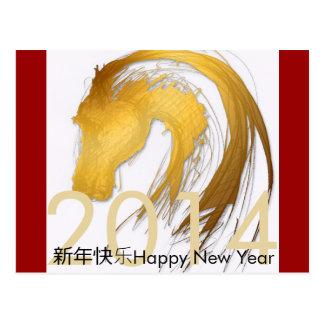 2014 ano novo chinês feliz do 新年快乐 - cartão do cav cartao postal