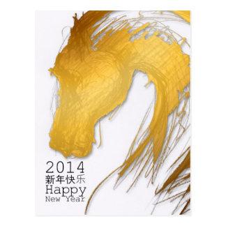 2014 ano novo chinês feliz do 新年快乐 - cartão do cav cartoes postais
