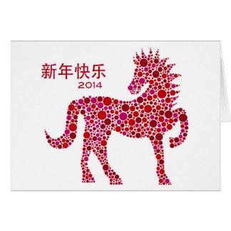 2014 anos novos chineses do cartão do cavalo