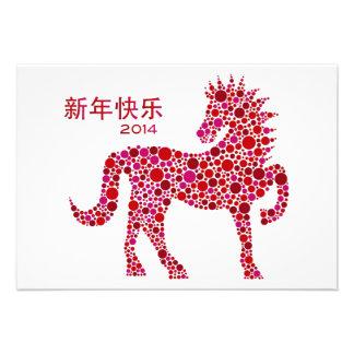 2014 anos novos chineses do convite do cavalo