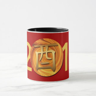 2017 caneca chinesa do ano 2 do galo do fogo