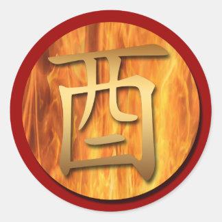 2017 etiqueta chinesa do símbolo R do ano do galo