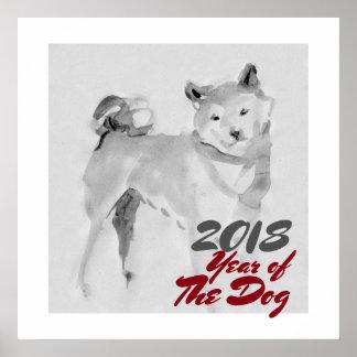 2018 anos do poster da pintura da lavagem da tinta