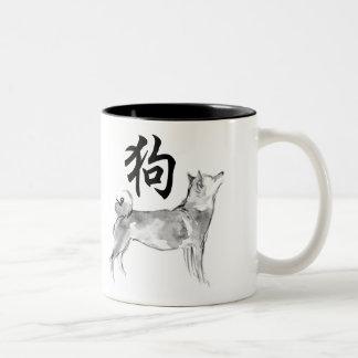 2018 anos novos chineses da caneca 1 do zodíaco do