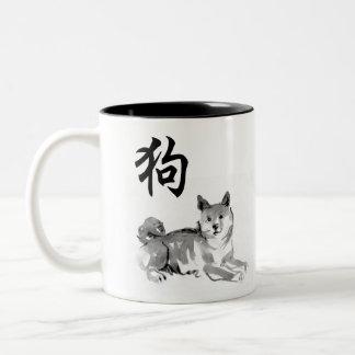 2018 anos novos chineses da caneca 2 do zodíaco do