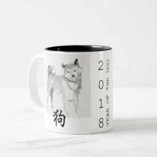 2018 anos novos chineses da caneca 3 do zodíaco do