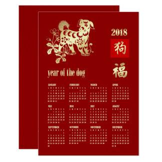2018 calendários/ano chinês dos cartões lisos do