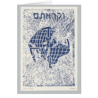 25:10 judaico de Leviticus do cartão do ano novo