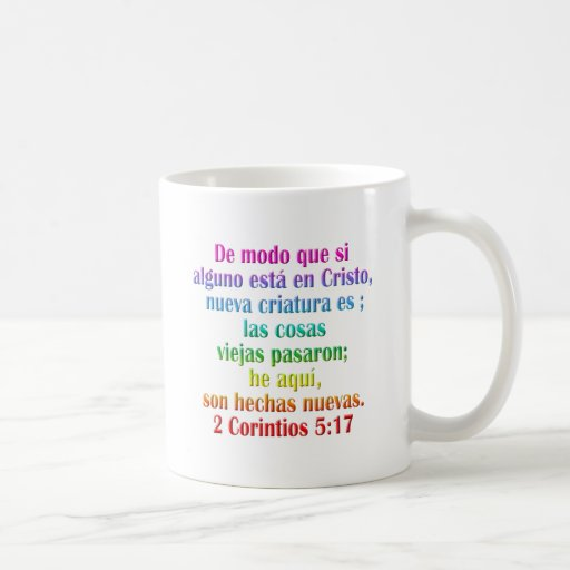 2 espanhóis do 5:17 dos Corinthians Caneca