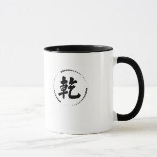 2 - tonifique a caneca com logotipo chinês do
