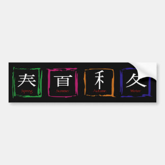 4 estações no japonês - texto branco adesivo para carro