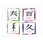 4 estações no quadrado japonês cartoes postais