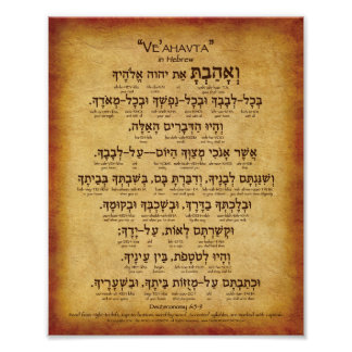 6:5 hebreu de Deuteronomy do poster de Ve'ahavta -