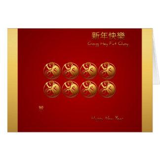 8 cartão chinês do ano novo dos círculos 2016 dos
