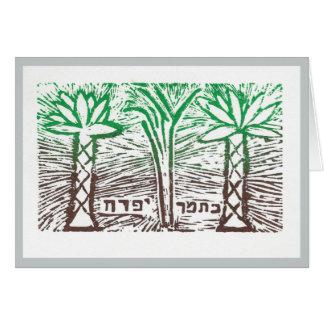 92:13 judaico do salmo do cartão do ano novo
