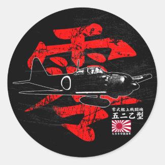 A6M zero Adesivo