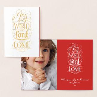 A alegria ao mundo o senhor é vinda - religioso cartão metalizado