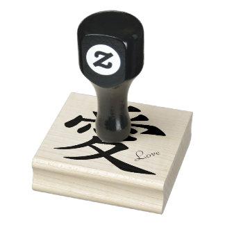 A arte de madeira carimba/símbolo chinesa para o carimbo de borracha