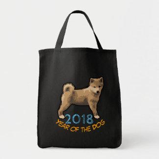A bolsa de compra 2018 do algodão do ano do cão do