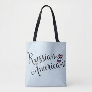A bolsa de compra entrelaçada americano dos