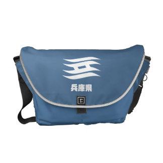 A bolsa mensageiro de Hyogo Kamon