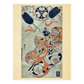 A dança da lança por Torii, Kiyonobu Ukiyoe Cartão Postal