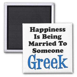 A felicidade está sendo casada a alguém grego imã