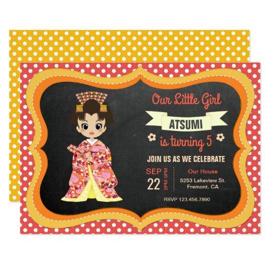 A festa de aniversário japonesa bonito da menina convite 12.7 x 17.78cm