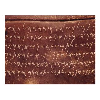 A inscrição do sarcófago de cartão postal