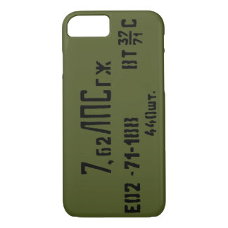 a munição 7.62X39 pode capas de iphone