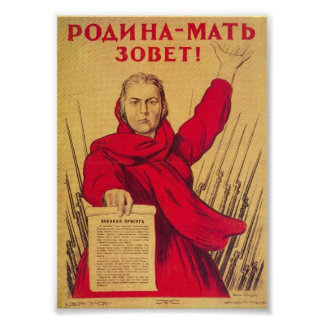 A pátria chama o poster da propaganda WW2 Pôster