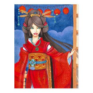 A princesa Dragão Cartão, personaliza-o! Cartoes Postais
