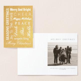 A tipografia do Natal do ouro do feriado adiciona Cartão Metalizado