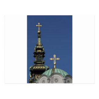 Abóbadas ortodoxos da igreja cristã cartão postal