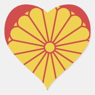 Adesivo Coração - 日本 - 日本人 japonês