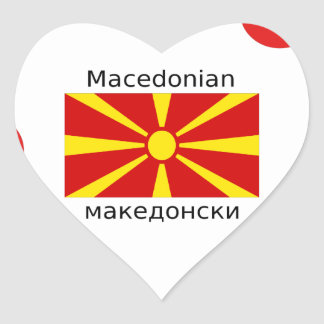 Adesivo Coração Bandeira de Macedónia e design macedónio da língua