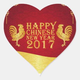 Adesivo Coração Galo 2017 do estilo chinês de ano novo