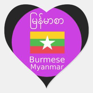 Adesivo Coração Língua do birmanês/Myanmar e design da bandeira