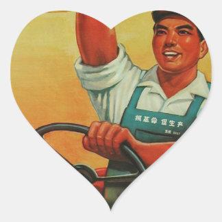 Adesivo Coração Manifesto chinês original do poster da propaganda